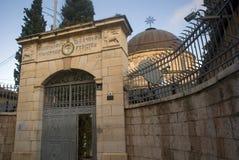 埃赛俄比亚的教会,耶路撒冷,以色列 免版税库存照片