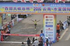 埃赛俄比亚的运动员获得冠军 库存照片