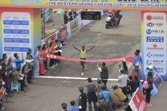 埃赛俄比亚的运动员获得冠军 免版税库存图片