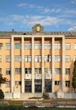 城内住宅在Presov 斯洛伐克 免版税库存图片