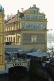 城堡区在布拉格 免版税库存照片