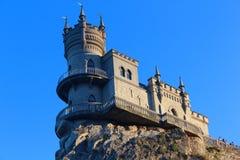城堡在雅尔塔附近的燕子S巢在克里米亚 免版税图库摄影