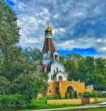 城堡 捷克语 自然 天气 历史记录 路 免版税库存图片