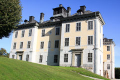 城堡malsaker 免版税库存图片