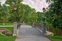 城市公园在里加,拉脱维亚。 免版税库存图片
