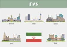 城市在伊朗 皇族释放例证