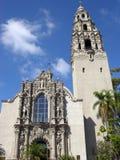 城市地亚哥博物馆圣 库存照片