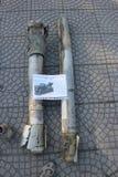 城市天在卢甘斯克 库存照片