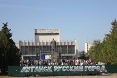 城市天在卢甘斯克 免版税库存照片