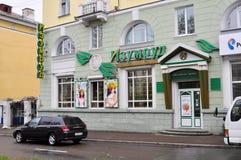 城市安加尔斯克 夏天2011年- 92 免版税库存图片