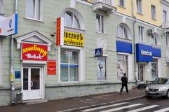 城市安加尔斯克 夏天2011年- 90 免版税库存图片