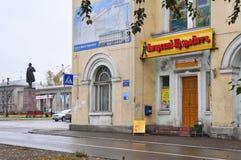 城市安加尔斯克 夏天2011年- 89 库存图片
