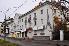 城市安加尔斯克 夏天2011年- 88 免版税库存照片