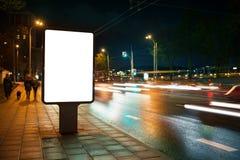 城市广告广告牌 免版税图库摄影