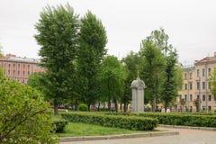 城市广场名为Turgenev 图库摄影