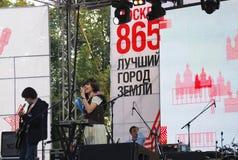 城市庆祝的日在莫斯科 免版税库存照片