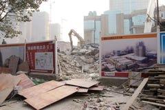 城市拆毁房子 免版税库存照片