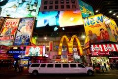 城市新的方形时间美国约克 免版税图库摄影