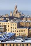 城市概要 莫斯科俄国 免版税图库摄影