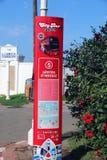 城市游览唐基尔,摩洛哥 免版税库存图片