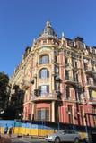 城市的历史的建筑学的重建和修理 免版税库存照片