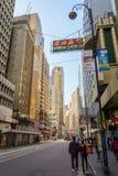 城市的居民香港街的 库存图片