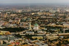 城市的看法在从直升机的俄罗斯 免版税库存照片