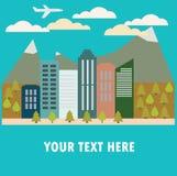 城市的看法平的样式的,传染媒介例证 免版税库存照片
