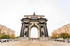 城市的著名地标 凯旋式纪念复杂`库尔斯克会战` 免版税库存照片