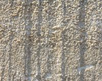 城市石纹理B 库存照片