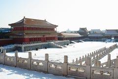 城市禁止的gugong zijincheng 库存照片