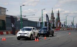 城市莫斯科赛跑 库存图片
