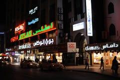 城市迪拜晚上老场面 图库摄影