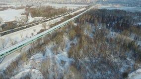 城市飞行 背景桥梁城市街道画grunge例证样式称呼了都市向量 地铁桥梁 股票录像