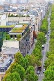 城市,在大厦的都市看法在Paris.France。 库存照片