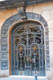 城市巴伦西亚西班牙历史建筑  免版税库存照片