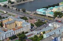 城市Ekaterinburg的看法 免版税库存图片