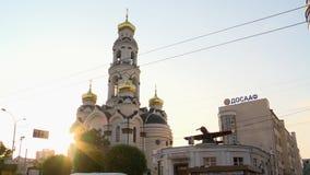 城市Ekaterinburg,俄罗斯 影视素材