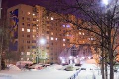 城市eps JPG晚上地平线 免版税库存照片