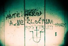 城市grunge墙壁 图库摄影