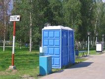 城市nizhnevartovsk公共厕所 库存照片