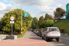 城市Nizhny Novgorod俄国街道 库存照片