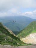 域含硫富士箱根的公园 免版税库存照片