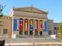 域自然历史记录的博物馆 免版税库存图片