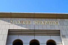 洋基体育场 免版税库存照片