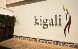 基加利种族灭绝纪念品在卢旺达 免版税库存照片