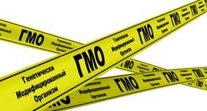 基因上修改过的有机体GMO r 翻译文本:'基因上修改过的有机体' 皇族释放例证
