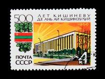 基希纳乌市,摩尔多瓦的首都500th周年,大约1966年 免版税库存照片