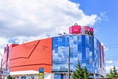 基希纳乌,摩尔多瓦- 7月14 库存图片