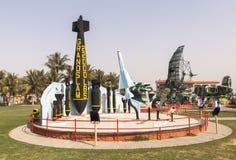 巴基斯坦空军队博物馆在卡拉奇 免版税图库摄影